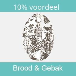 Banketbakkerij Alex van der Holst
